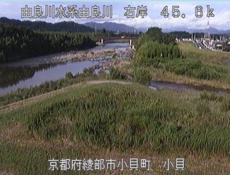 由良川小貝ライブカメラは、京都府綾部市小貝町の小貝に設置された由良川が見えるライブカメラです。