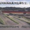 由良川丹波大橋ライブカメラ(京都府綾部市味方町)
