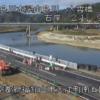 由良川大雲橋ライブカメラ(京都府福知山市大江町)
