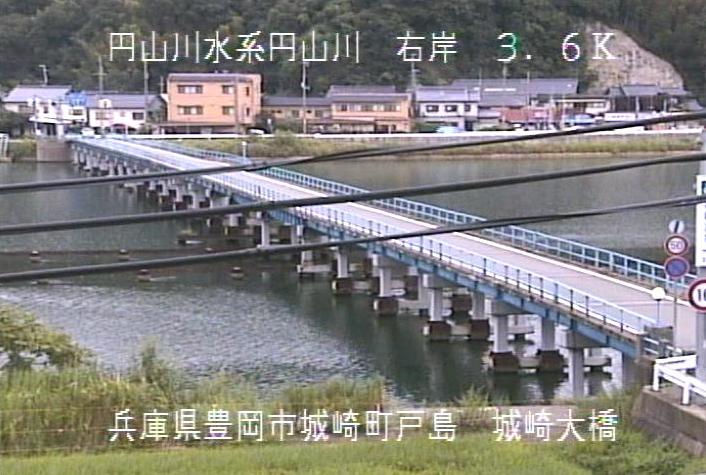 円山川城崎大橋ライブカメラは、兵庫県豊岡市城崎町の城崎大橋に設置された円山川が見えるライブカメラです。