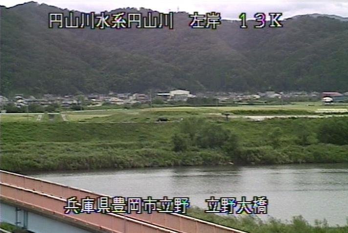 円山川立野大橋ライブカメラは、兵庫県豊岡市立野町の立野大橋に設置された円山川が見えるライブカメラです。