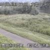 円山川鶴岡橋上流側ライブカメラ(兵庫県豊岡市日高町)