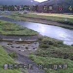 出石川谷山川放水路ライブカメラ(兵庫県豊岡市出石町)