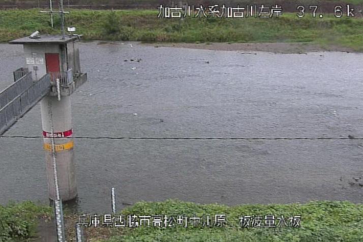 加古川板波観測所ライブカメラは、兵庫県西脇市高松町の板波観測所に設置された加古川が見えるライブカメラです。