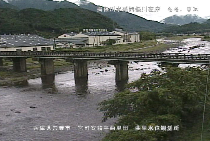揖保川曲里ライブカメラは、兵庫県宍粟市一宮町の曲里水位観測所に設置された揖保川が見えるライブカメラです。