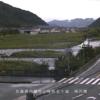 揖保川神河橋ライブカメラ(兵庫県宍粟市山崎町)