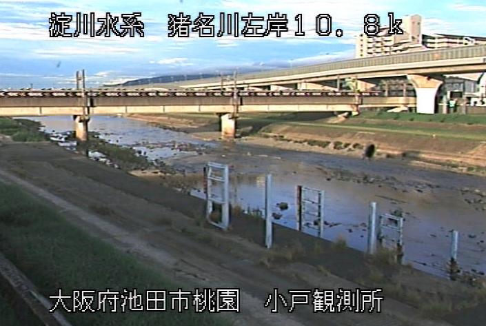 猪名川小戸ライブカメラは、大阪府池田市桃園の小戸水位観測所に設置された猪名川が見えるライブカメラです。
