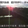 藻川阪急藻川橋ライブカメラ(兵庫県尼崎市食満)