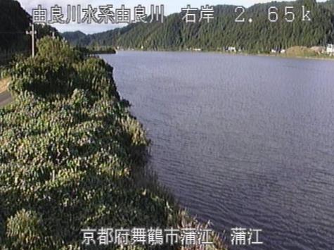 由良川蒲江ライブカメラは、京都府舞鶴市蒲江の蒲江に設置された由良川が見えるライブカメラです。