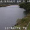 由良川下東ライブカメラ(京都府舞鶴市下東)