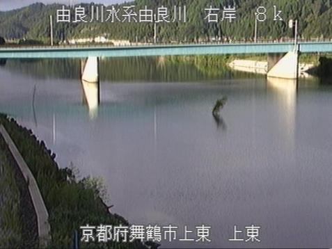 由良川上東ライブカメラは、京都府舞鶴市の上東に設置された由良川が見えるライブカメラです。