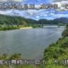 由良川大川橋ライブカメラ(京都府舞鶴市三日市)