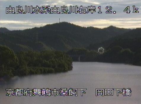 由良川岡田下橋ライブカメラは、京都府舞鶴市桑飼下の岡田下橋に設置された由良川が見えるライブカメラです。