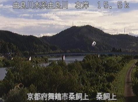 由良川桑飼上ライブカメラは、京都府舞鶴市桑飼上の桑飼上に設置された由良川が見えるライブカメラです。