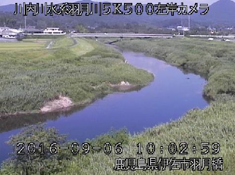 羽月川羽月橋ライブカメラは、鹿児島県伊佐市大口の羽月橋に設置された羽月川が見えるライブカメラです。