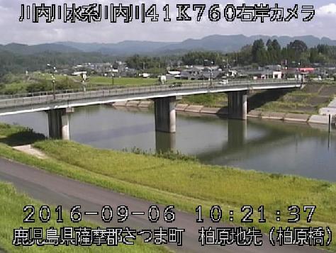川内川柏原橋ライブカメラは、鹿児島県さつま町柏原の柏原橋に設置された川内川が見えるライブカメラです。