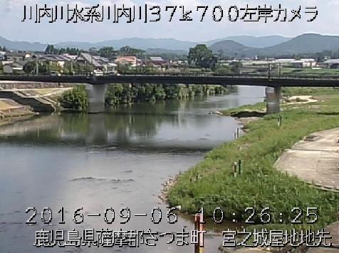川内川虎居ライブカメラは、鹿児島県さつま町宮之城屋地の虎居に設置された川内川が見えるライブカメラです。