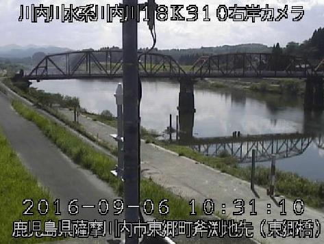 川内川東郷橋ライブカメラは、宮崎県日向市東郷町の東郷橋に設置された川内川が見えるライブカメラです。