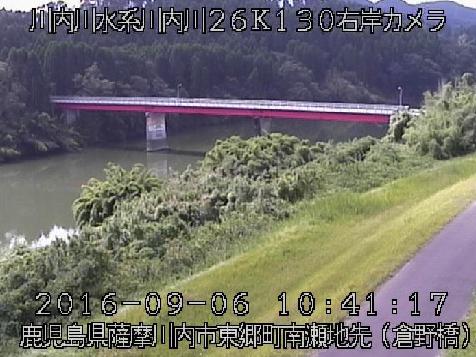 川内川倉野橋ライブカメラは、鹿児島県薩摩川内市東郷町の倉野橋に設置された川内川が見えるライブカメラです。
