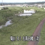 菊川高田橋ライブカメラ(静岡県菊川市上平川)
