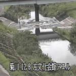 菊川菊川文化会館アエルライブカメラ(静岡県菊川市本所)