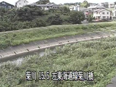 菊川東海道線菊川橋ライブカメラは、静岡県菊川市潮海寺の東海道線菊川橋に設置された菊川が見えるライブカメラです。