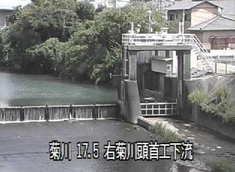 菊川菊川頭首工ライブカメラは、静岡県菊川市富田の菊川頭首工に設置された菊川が見えるライブカメラです。