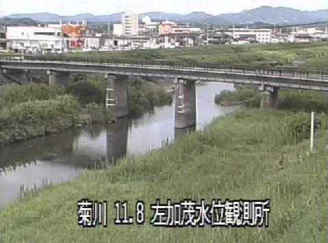 菊川加茂水位観測所ライブカメラは、静岡県菊川市加茂の加茂水位観測所に設置された菊川が見えるライブカメラです。