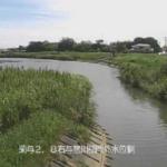 与惣川与惣川樋門ライブカメラ(静岡県掛川市三俣)