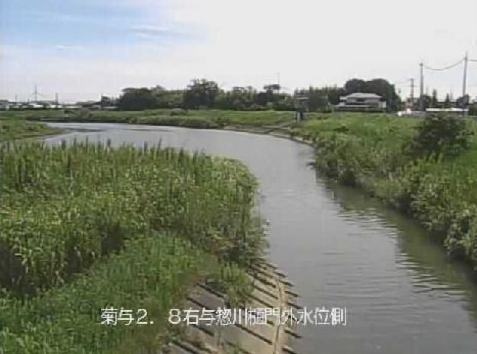 与惣川与惣川樋門ライブカメラは、静岡県掛川市三俣の与惣川樋門に設置された与惣川が見えるライブカメラです。
