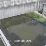 与惣川与惣川排水機場ライブカメラ(静岡県掛川市三俣)