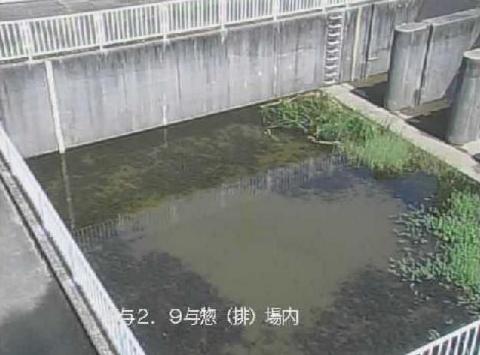 与惣川与惣川排水機場ライブカメラは、静岡県掛川市三俣の与惣川排水機場に設置された与惣川が見えるライブカメラです。