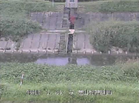 牛淵川堂山水位観測所ライブカメラは、静岡県菊川市堂山新田の堂山水位観測所に設置された牛淵川(牛渕川)が見えるライブカメラです。