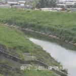 牛淵川江川樋門ライブカメラ(静岡県菊川市河東)