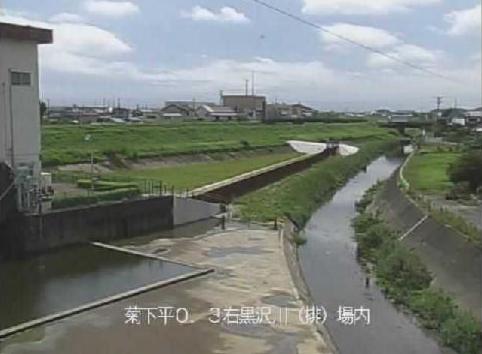 黒沢川黒沢川排水機場ライブカメラは、静岡県菊川市下平川の黒沢川排水機場に設置された黒沢川が見えるライブカメラです。