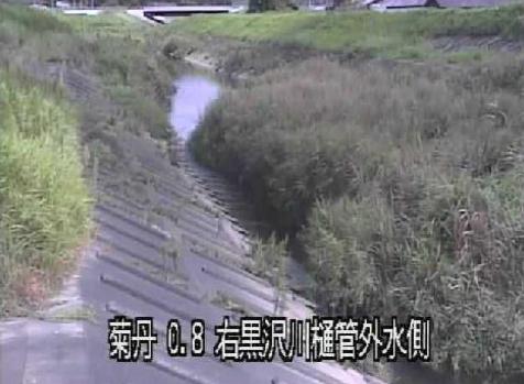 丹野川黒沢川樋管ライブカメラは、静岡県菊川市下平川の黒沢川樋管に設置された丹野川が見えるライブカメラです。