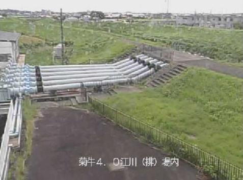 牛淵川江川排水機場ライブカメラは、静岡県菊川市河東の江川排水機場に設置された牛淵川(牛渕川)が見えるライブカメラです。