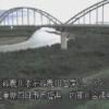 鈴鹿川内部川合流点ライブカメラ(三重県四日市市塩浜町)