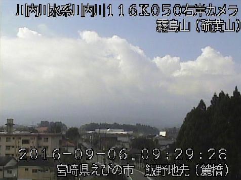 川内川麓橋ライブカメラは、宮崎県えびの市飯野の麓橋に設置された川内川が見えるライブカメラです。
