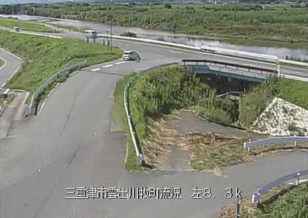 雲出川牧町流況ライブカメラは、三重県津市牧町の牧町流況に設置された雲出川が見えるライブカメラです。