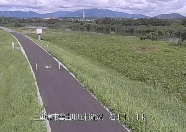 雲出川庄村流況ライブカメラは、三重県津市一志町の庄村流況に設置された雲出川が見えるライブカメラです。