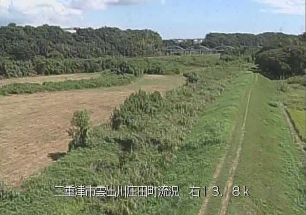 雲出川庄田町流況ライブカメラは、三重県津市一志町の大仰水位観測所に設置された雲出川が見えるライブカメラです。