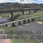 雲出川石橋ライブカメラ(三重県津市一志町)