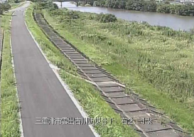 雲出古川雲出川防災ステーションライブカメラは、三重県津市香良洲町の雲出川防災ステーション(雲出川防災ST)に設置された雲出古川が見えるライブカメラです。