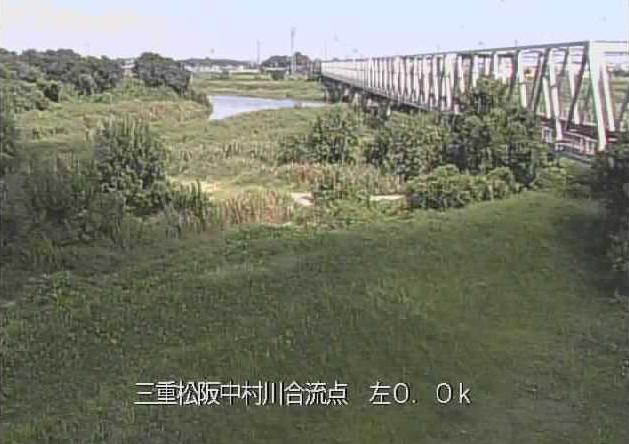 中村川雲出川合流点ライブカメラは、三重県松阪市嬉野の雲出川合流点に設置された中村川が見えるライブカメラです。