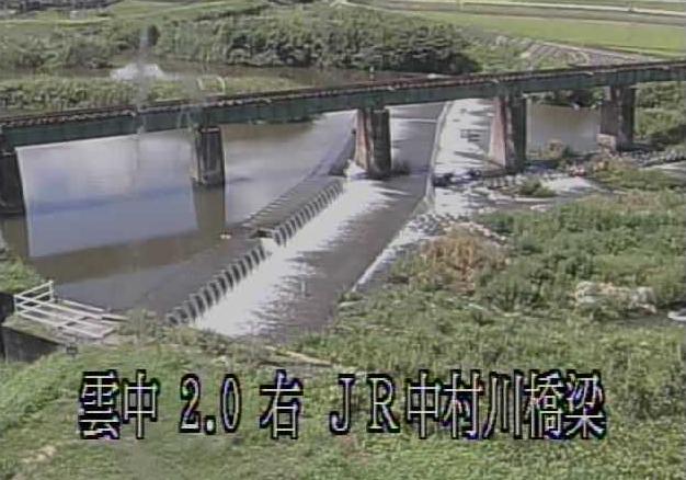 中村川JR中村川橋梁ライブカメラは、三重県松阪市嬉野中川町のJR中村川橋梁に設置された中村川が見えるライブカメラです。