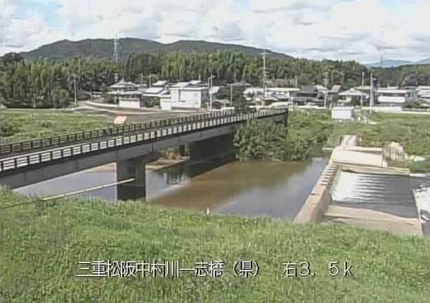 中村川一志橋ライブカメラは、三重県松阪市嬉野下之庄町の一志橋に設置された中村川が見えるライブカメラです。