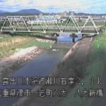波瀬川八太新橋ライブカメラ(三重県津市一志町)