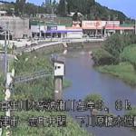 波瀬川下川原橋水位観測所ライブカメラ(三重県津市一志町)