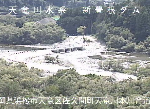 天竜川大千瀬川合流点ライブカメラは、静岡県浜松市天竜区の大千瀬川合流点に設置された天竜川が見えるライブカメラです。